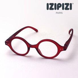 【イジピジ 正規販売店】 IZIPIZI 老眼鏡 リーディンググラス シニアグラス SC LMS #Jモデル C04 女性 男性 おしゃれ ラウンド レッド系
