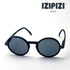 【イジピジ 正規販売店】 IZIPIZI サングラス SC LMS SUN #Gモデル C01 丸 女性 男性 おしゃれ ラウンド