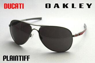 glassmania | rakuten global market: oo4057-08 oakley sunglasses
