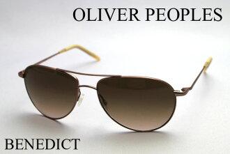 奥利弗大众杜撰玻璃杯OV1002-S 5032/51 BENEDICT