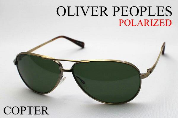 【OLIVER PEOPLES】 オリバーピープルズ 偏光サングラス DEAL OV1120ST 5039P1 COPTER シェイプ