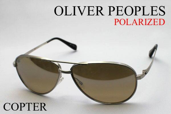 【OLIVER PEOPLES】 オリバーピープルズ 偏光サングラス OV1120ST 5135K2 COPTER シェイプ