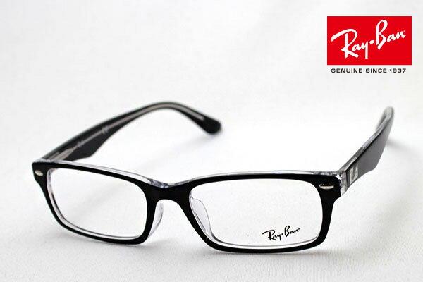今夜23時59分終了 ほぼ全品がポイント15〜20倍+3倍 正規レイバン日本最大級の品揃え レイバン メガネ フレーム Ray-Ban RX5206F 2034 伊達メガネ 度付き ブルーライト ブルーライトカット 眼鏡 RayBan スクエア