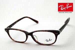 プレミア生産終了モデル 正規レイバン日本最大級の品揃え レイバン メガネ フレーム Ray-Ban RX5208 2012 伊達メガネ 度付き ブルーライト カット 眼鏡 RayBan ウェリントン トータス系