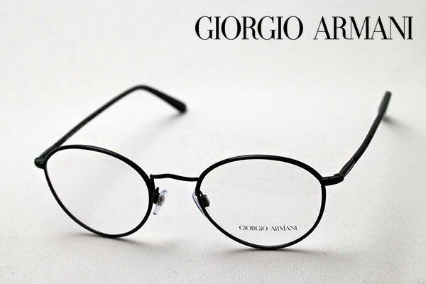 【 GIORGIO ARMANI】 ジョルジオアルマーニ メガネ AR5024J 3001 伊達メガネ 度付き ブルーライト ブルーライトカット 眼鏡 黒縁 丸メガネ ジョルジオ アルマーニ ボストン
