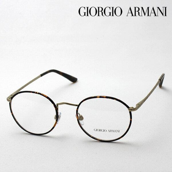 【GIORGIO ARMANI】 ジョルジオアルマーニ メガネ AR5062J 3002 伊達メガネ 度付き ブルーライト ブルーライトカット 眼鏡 丸メガネ ジョルジオ アルマーニ