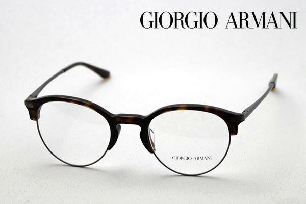 【GIORGIO ARMANI】 ジョルジオアルマーニ メガネ AR7014F 5002 伊達メガネ 度付き ブルーライト ブルーライトカット 眼鏡 ジョルジオ アルマーニ ブロー