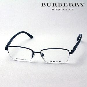 大ヒットモデル 【バーバリー メガネ 正規販売店】 BURBERRY BE1288TD 1007 伊達メガネ 度付き ブルーライト カット 眼鏡 ハーフリム