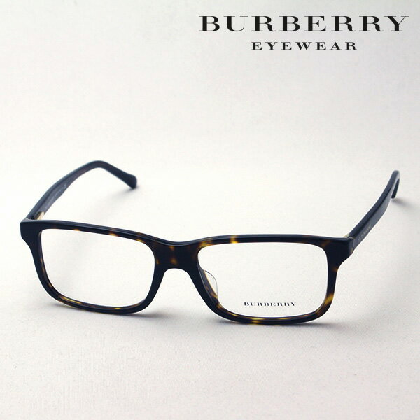 SALE特価 2月22日(金)23時59分終了 ほぼ全品ポイント15倍+2倍 【バーバリー メガネ 正規販売店】 BURBERRY BE2165F 3002 伊達メガネ 度付き ブルーライト カット 眼鏡 スクエア