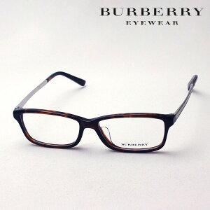 大ヒットモデル 【バーバリー メガネ 正規販売店】 BURBERRY BE2217D 3316 伊達メガネ 度付き ブルーライト カット 眼鏡 スクエア