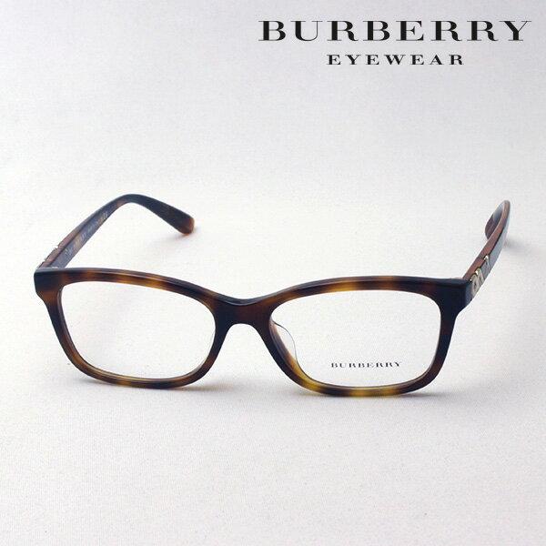 大ヒットモデル 4月22日(月)23時59分終了 ほぼ全品ポイント20倍+3倍のWチャンス 【バーバリー メガネ 正規販売店】 BURBERRY BE2249F 3316 伊達メガネ 度付き ブルーライト カット 眼鏡 Made In Italy スクエア