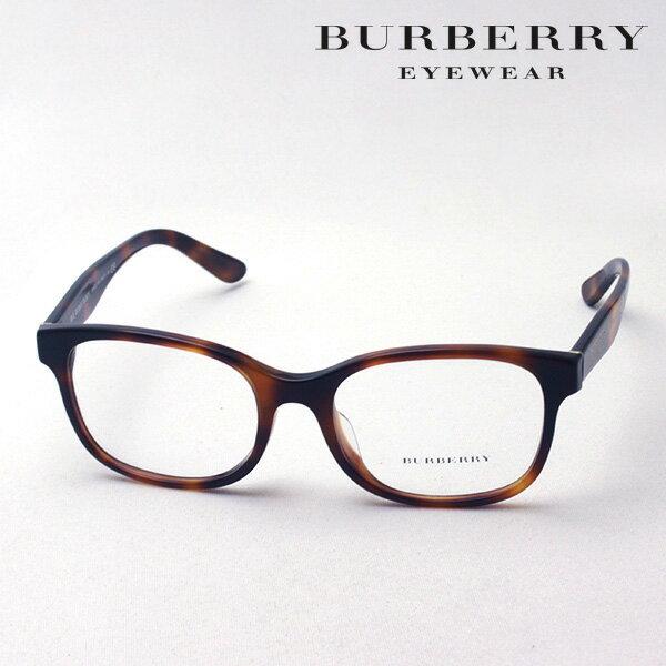大ヒットモデル 4月22日(月)23時59分終了 ほぼ全品ポイント20倍+3倍のWチャンス 【バーバリー メガネ 正規販売店】 BURBERRY BE2263F 3316 伊達メガネ 度付き ブルーライト カット 眼鏡 Made In Italy スクエア