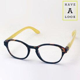 【ハブ ア ルック 正規販売店】 Have a look 老眼鏡 リーディンググラス シニアグラス CIRCLE トータスレモン 女性 男性 おしゃれ ラウンド トータス系