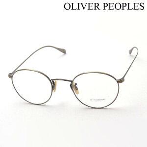 【オリバーピープルズ メガネ 正規販売店】 OLIVER PEOPLES OV1186 5039 47 COLERIDGE 伊達メガネ 度付き ブルーライト カット 眼鏡 Made In Italy ラウンド ゴールド系