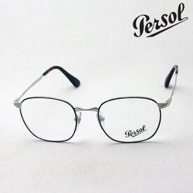 【ペルソール メガネ 正規販売店】 PERSOL PO2450V 1074 52 メガネ 伊達メガネ 度付き ブルーライト カット 眼鏡 ペルソール スクエア