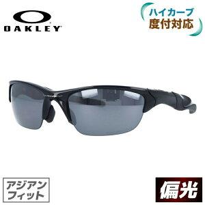 【訳あり】オークリー ミラーサングラス OAKLEY HALF JACKET 2.0 ハーフジャケット2.0 アジアンフィット oo9153-04 偏光レンズ ポラライズド スポーツ メンズ レディース [ハイカーブレンズ対応/スポ