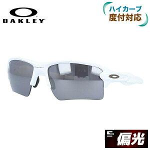 オークリー サングラス フラック 2.0 XL 偏光サングラス プリズム ミラーレンズ レギュラーフィット OAKLEY FLAK 2.0 XL OO9188-7659 59サイズ スポーツ ユニセックス メンズ レディース [ハイカーブレ