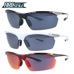 アークスタイル サングラス プチプラ ARC6127 メンズ レディース ユニセックス アジアンフィット ゴルフ サイクリング UVカット【ARCSTYLE】