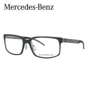【伊達・度付きレンズ無料】メルセデスベンツ・スタイル メガネ フレーム 眼鏡 M4015-C 55サイズ 度付きメガネ 伊達メガネ ブルーライト 遠近両用 老眼鏡 メンズ レディース ユニセックス 新