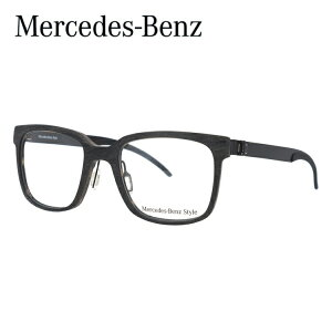 【伊達・度付きレンズ無料】 メルセデスベンツ・スタイル メガネ フレーム 眼鏡 M4017-B 50サイズ 度付きメガネ 伊達メガネ ブルーライト 遠近両用 老眼鏡 メンズ レディース ユニセックス 新