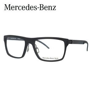【伊達・度付きレンズ無料】メルセデスベンツ・スタイル メガネ フレーム 眼鏡 M4018-A 55サイズ 度付きメガネ 伊達メガネ ブルーライト 遠近両用 老眼鏡 メンズ レディース ユニセックス 新