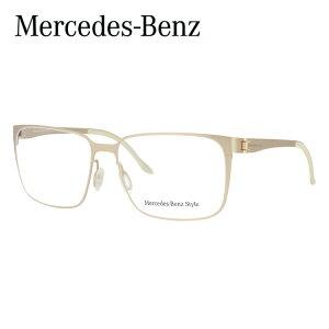 【伊達・度付きレンズ無料】メルセデスベンツ・スタイル メガネ フレーム 眼鏡 M6036-D 55サイズ 度付きメガネ 伊達メガネ ブルーライト 遠近両用 老眼鏡 メンズ レディース ユニセックス 【Me
