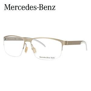 【伊達・度付きレンズ無料】メルセデスベンツ・スタイル メガネ フレーム 眼鏡 M6046-B 58サイズ 度付きメガネ 伊達メガネ ブルーライト 遠近両用 老眼鏡 メンズ レディース ユニセックス 新