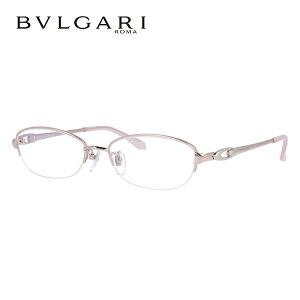 ブルガリ メガネ フレーム 眼鏡 BV2051TK 458 52サイズ 度付きメガネ 伊達メガネ ブルーライト 遠近両用 老眼鏡 ピンク 【BVLGARI】 【正規品】