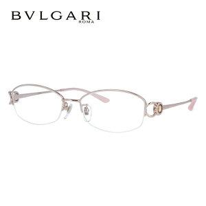 ブルガリ メガネ フレーム 眼鏡 BV2065TG 458 54サイズ 度付きメガネ 伊達メガネ ブルーライト 遠近両用 老眼鏡 ピンク ダイヤモンド使用 レディース 【BVLGARI】 【正規品】