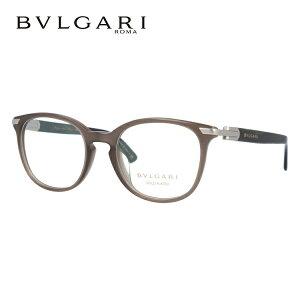 ブルガリ メガネ フレーム 眼鏡 レジェンメ BV3033KF 5422 53サイズ 度付きメガネ 伊達メガネ ブルーライト 遠近両用 老眼鏡 アジアンフィット ウェリントン メンズ レディース ユニセックス 【BV