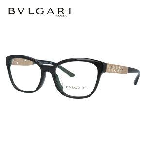 ブルガリ メガネ フレーム 眼鏡 ディーヴァドリーム BV4153BF 501 54サイズ 度付きメガネ 伊達メガネ ブルーライト 遠近両用 老眼鏡 アジアンフィット ウェリントン メンズ レディース ユニセッ