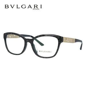 ブルガリ メガネ フレーム 眼鏡 ディーヴァドリーム BV4153BF 5412 54サイズ 度付きメガネ 伊達メガネ ブルーライト 遠近両用 老眼鏡 アジアンフィット ウェリントン メンズ レディース ユニセッ