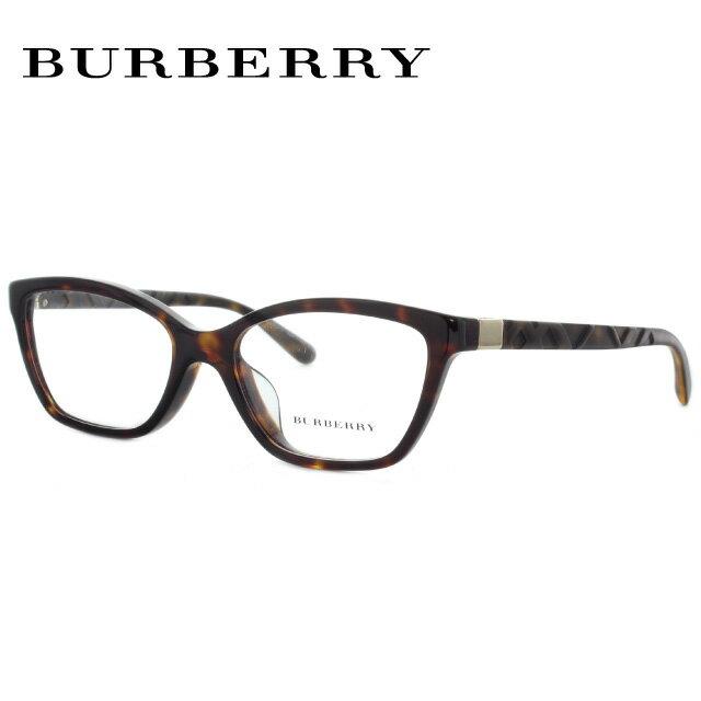 バーバリー 眼鏡 BURBERRY 国内正規品 BE2221F 3002 53 ハバナ/マットハバナ アジアンフィット レディース メンズ 【ウェリントン型】