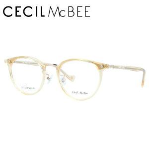 【伊達・度付きレンズ無料】セシルマクビー メガネ フレーム 眼鏡 CMF7036-3 49サイズ 度付きメガネ 伊達メガネ ブルーライト 遠近両用 老眼鏡 レディース ボストン 新品 【CECIL McBee】 【送料無