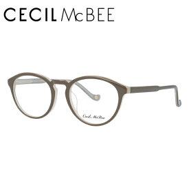 【伊達・度付きレンズ無料】セシルマクビー メガネ フレーム 眼鏡 CMF7048-2 48サイズ 度付きメガネ 伊達メガネ ブルーライト 遠近両用 老眼鏡 レディース アジアンフィット ボストン 【CECIL McBee】 【送料無料】