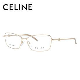【伊達・度付きレンズ無料】セリーヌ メガネ フレーム 眼鏡 VC1243 55サイズ 0300 度付きメガネ 伊達メガネ ブルーライト 遠近両用 老眼鏡 レディース スクエア 【CELINE】