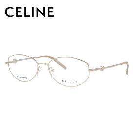 [スーパーSALE 50%OFF]【伊達・度付きレンズ無料】セリーヌ メガネ フレーム 眼鏡 VC1244 54サイズ 0300 度付きメガネ 伊達メガネ ブルーライト 遠近両用 老眼鏡 レディース ラウンド 【CELINE】