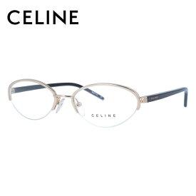 [スーパーSALE 50%OFF]【伊達・度付きレンズ無料】セリーヌ メガネ フレーム 眼鏡 VC1252M 52サイズ 0300 度付きメガネ 伊達メガネ ブルーライト 遠近両用 老眼鏡 レディース ハーフリム フォックス 【CELINE】