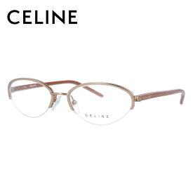 【伊達・度付きレンズ無料】セリーヌ メガネ フレーム 眼鏡 VC1252M 52サイズ 0A32 度付きメガネ 伊達メガネ ブルーライト 遠近両用 老眼鏡 レディース ハーフリム フォックス 【CELINE】