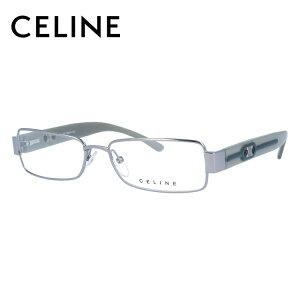 【伊達・度付きレンズ無料】セリーヌ メガネ フレーム 眼鏡 VC1407M 53サイズ 0S57 度付きメガネ 伊達メガネ ブルーライト 遠近両用 老眼鏡 レディース スクエア 新品 【CELINE】
