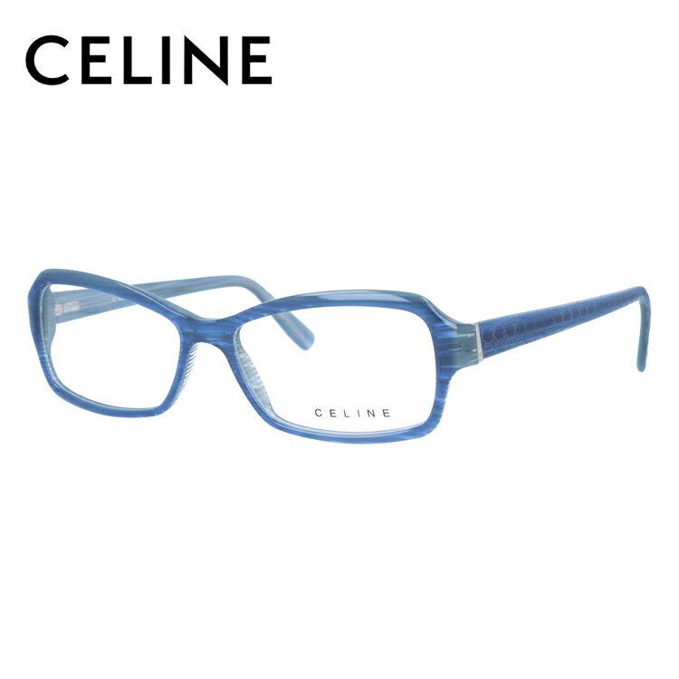 セリーヌ メガネ フレーム 0円レンズ対象 VC1579 54サイズ 06RB レディース セル/スクエア/レディース 伊達メガネ 度付メガネ 新品 【CELINE】