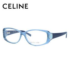 【伊達・度付きレンズ無料】セリーヌ メガネ フレーム 眼鏡 VC1603S 55サイズ 097D 度付きメガネ 伊達メガネ ブルーライト 遠近両用 老眼鏡 レディース スクエア 【CELINE】