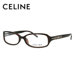 【伊達・度付きレンズ無料】 セリーヌ メガネ フレーム 眼鏡 VC1651M 53サイズ 0958 度付きメガネ 伊達メガネ ブルーライト 遠近両用 老眼鏡 レディース スクエア 新品 【CELINE】