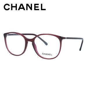 【訳あり】シャネル メガネフレーム 伊達メガネ レギュラーフィット CHANEL CH3282 C539 52サイズ ウェリントン ユニセックス メンズ レディース