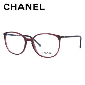 【訳あり】シャネル メガネフレーム 伊達メガネ レギュラーフィット CHANEL CH3282 C539 54サイズ ウェリントン ユニセックス メンズ レディース