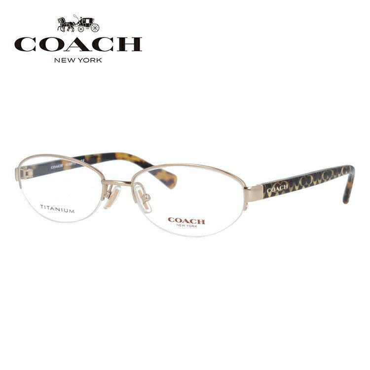 コーチ メガネフレーム 2018年新作 伊達メガネ アジアンフィット COACH HC5081TD 9005 54サイズ 国内正規品 オーバル ユニセックス メンズ レディース