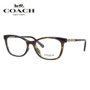 コーチ メガネ フレーム 眼鏡 HC6127U 5120 51サイズ 度付きメガネ 伊達メガネ ブルーライト 遠近両用 老眼鏡 メンズ レディース ユニセックス スクエア ユニバーサルフィット 【COACH】 【正規品