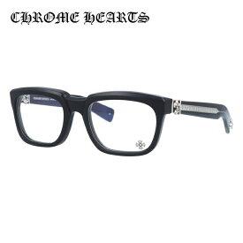 クロムハーツ メガネ フレーム 眼鏡 SEE YOU IN TEA MBK 度付きメガネ 伊達メガネ ブルーライト 遠近両用 老眼鏡 メンズ シルバーモチーフ / BSフレアー ウェリントン 【CHROME HEARTS】 【正規品】