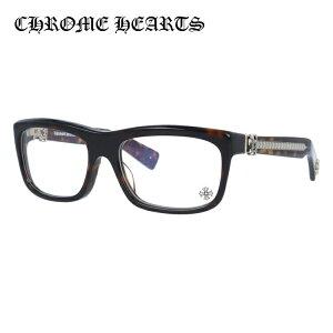 クロムハーツ メガネ フレーム 眼鏡 MYDIXADRYLL DT 55サイズ 度付きメガネ 伊達メガネ ブルーライト 遠近両用 老眼鏡 メンズ レギュラーフィット スクエア 【CHROME HEARTS】 【正規品】