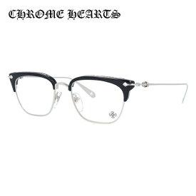 クロムハーツ メガネ フレーム 眼鏡 SLUNTRADICTION BK/SS 52サイズ 度付きメガネ 伊達メガネ ブルーライト 遠近両用 老眼鏡 メンズ ブロー 【CHROME HEARTS】 【正規品】